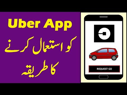 Uber App How To Use In Pakistan – Uber Taxi Service – Uber Car